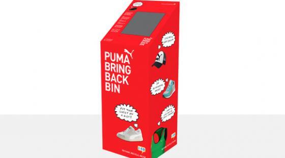 Puma Bins