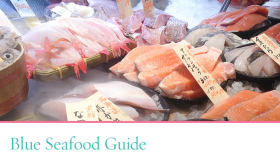 blue seafood guide, sustainable seafood, japan