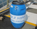 Zip 2 Water Station