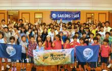 Sailors for the Sea Japan, Blue Seafood Guide, Blue Seafood, Sustainable Seafood, Japan, Sailors for the Sea, Kids luncheon, Blue Seafood Kids Summer Lunch at Yokohama Inter Continental Hotel